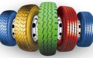 Бизнес идея: цветные шины для автомобиля