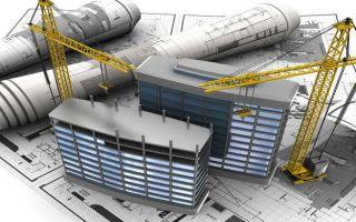 Оценка строительного бизнеса