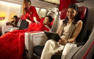 Бизнес идея: бронирование соседних мест в самолёте