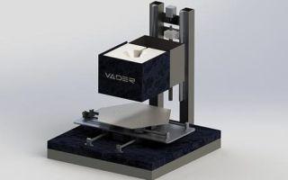 Бизнес идея: 3D-принтер, печатающий металлом