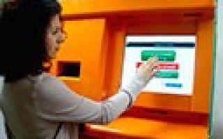 Бизнес идея: терминал по выдаче кредитов
